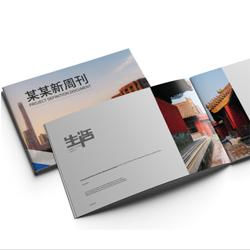 骑马钉横版企业画册公司宣传册设计印刷成册企业物料展会宣传物料制作