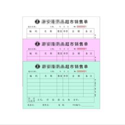 http://www.mllipin.com/无碳复写联单印刷单据定做销售清单收款收据送货单出库单印刷