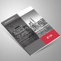 线装竖版企业画册公司宣传册设计印刷成册企业物料展会宣传物料制作