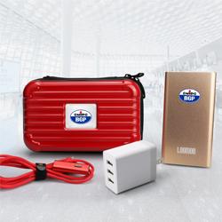 数码差旅商务四件套装高档商务会议礼品客户随访礼品定制LOGO