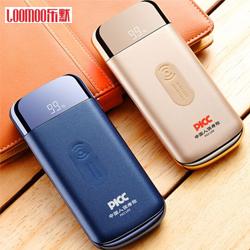 10000mAh无线充移动电源数显小巧便携式企业商务礼品会议礼品定制LOGO