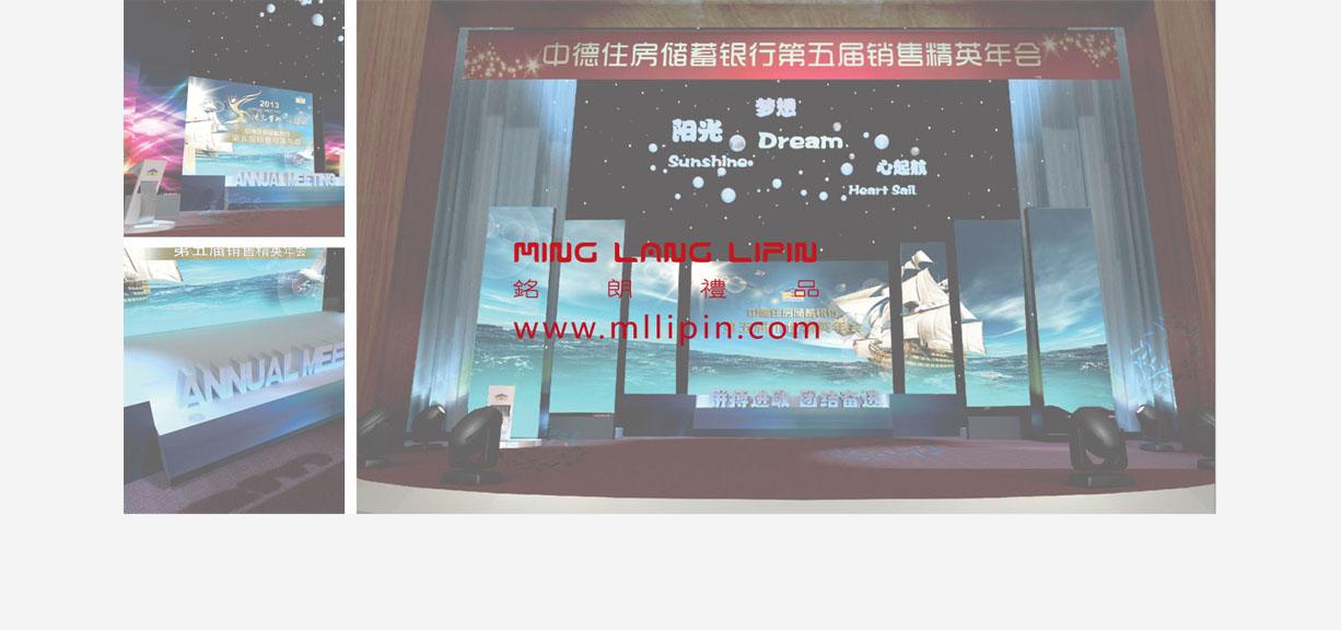 http://www.mllipin.com/upload/project/image/20160913/2f33c9bb2c252e7cf500cb39c57a3bdc.jpg