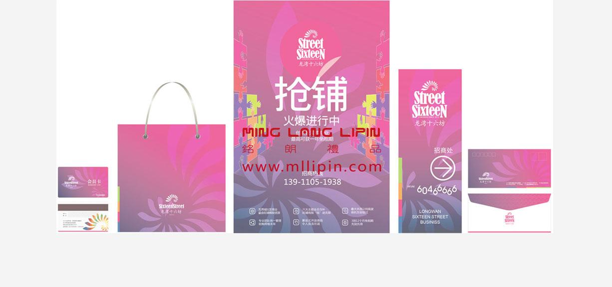 http://www.mllipin.com/upload/project/image/20160913/8db86451e5308987310c5899402c3a95.jpg